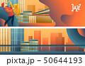 ジャズ サックス アルトサクソフォンのイラスト 50644193