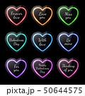 ハート ハートマーク 心臓のイラスト 50644575