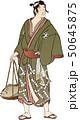 浮世絵 男性 和風のイラスト 50645875