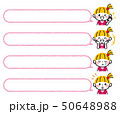 子供 女の子 吹き出しのイラスト 50648988