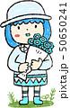 花束 女の子 色鉛筆風のイラスト 50650241