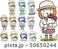花束 女の子 色鉛筆風のイラスト 50650244