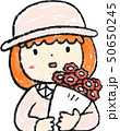 花束 女の子 色鉛筆風のイラスト 50650245