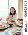 料理 寿司 お寿司の写真 50652403