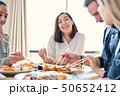 料理 寿司 お寿司の写真 50652412