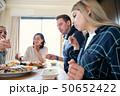 旅行 料理 寿司の写真 50652422
