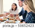 料理 寿司 お寿司の写真 50652423