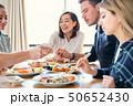 仲間 料理 寿司の写真 50652430