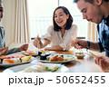 料理 寿司 お寿司の写真 50652455
