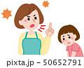 子供 叱る 母親のイラスト 50652791