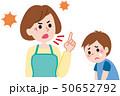 叱る 怒る 母親のイラスト 50652792