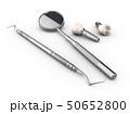 3d Illustration of Dental model and dental equipment on white background 50652800