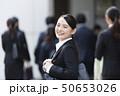 女性 ビジネスウーマン  50653026