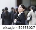 女性 ビジネスウーマン  50653027