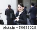 女性 ビジネスウーマン  50653028