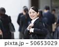 女性 ビジネスウーマン  50653029