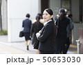 女性 ビジネスウーマン  50653030