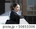 女性 ビジネスウーマン 50653306