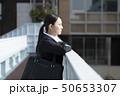 女性 ビジネスウーマン 50653307