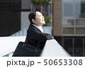 女性 ビジネスウーマン  50653308
