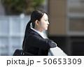 女性 ビジネスウーマン 50653309
