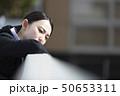 女性 ビジネスウーマン 50653311