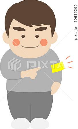 男性キャラクター腕章 50656299