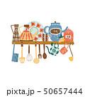 キッチン 台所 ベクトルのイラスト 50657444