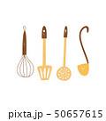 キッチンウェア 調理用品 ベクトルのイラスト 50657615