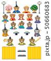 雛人形くま 50660683