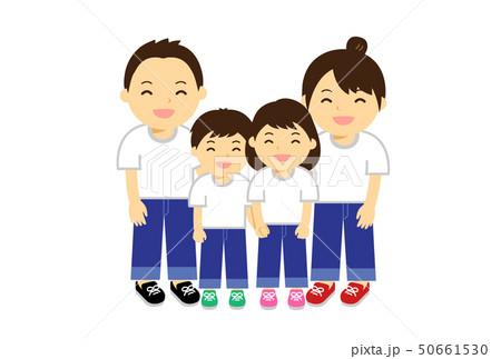 家族 50661530