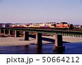1995年 DD511036わくわく団らん団臨 50664212