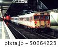 1994年 深夜の岐阜駅キハ5両廃車回送 50664223