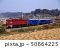 1994年 ED7661ブルートレイン14系15型回送 50664225