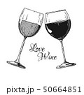 Two glasses of wine. Vector illustration. 50664851