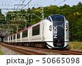 トンネルを抜ける特急成田エクスプレス 50665098