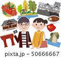 石川県 旅行 50666667