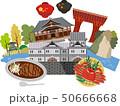 石川県 旅行 50666668