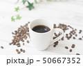 コーヒー 50667352