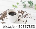 コーヒー 50667353