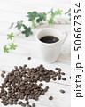 コーヒー豆 50667354