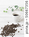 コーヒー豆 50667356