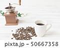 コーヒー 50667358