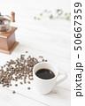コーヒー 50667359