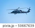 自衛隊シコルスキーエアクラフトUH−60J 50667639
