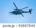 自衛隊シコルスキーエアクラフトUH−60J 50667640