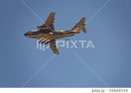 陸上自衛隊第一空挺団 50668539