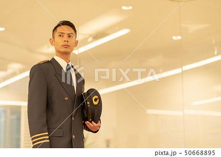 パイロット 制服 帽子 50668895