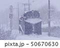 弘南鉄道大鰐線 キ105ラッセル 2018年2 50670630