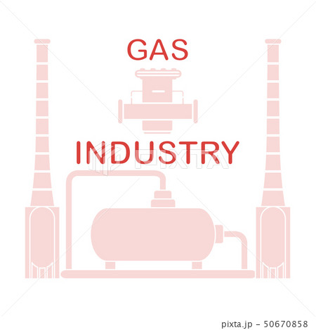 Gas processing plant Gas filter. 50670858